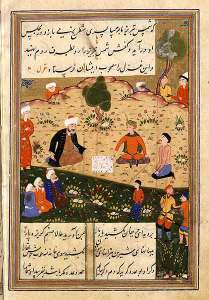 A page of a copy circa 1503 of the Diwan-e Shams-e Tabriz-i