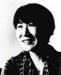 Tsushima Yūko