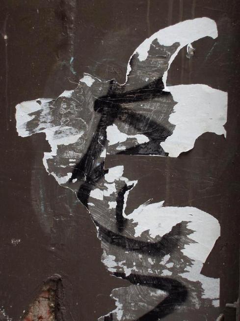 untitled [decoupage #203] (05 November 2014)